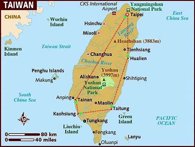 an introduction to taiwan an island located about 100 miles from china